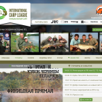 2015-08-04 13-28-09 International Carp League | ICL
