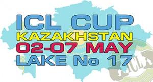 Анонс Казахстан111