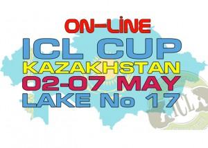 Anons-Kazahstan4