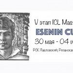 Esenin CUP5555