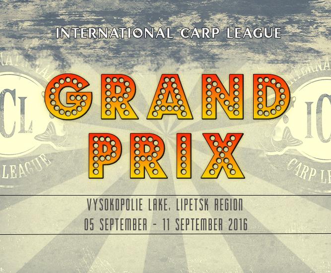 Poster-GP-2016