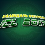 icl-2017-kalendar-zastavka