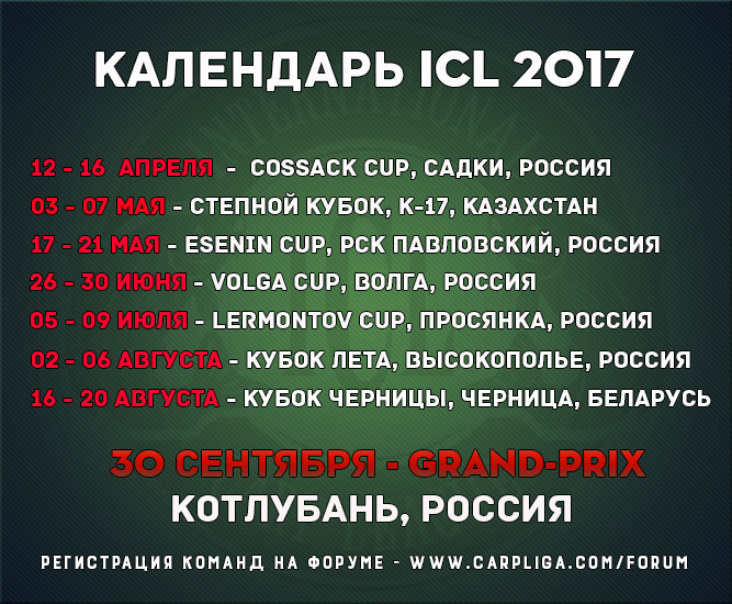 kalendar-icl-spisok