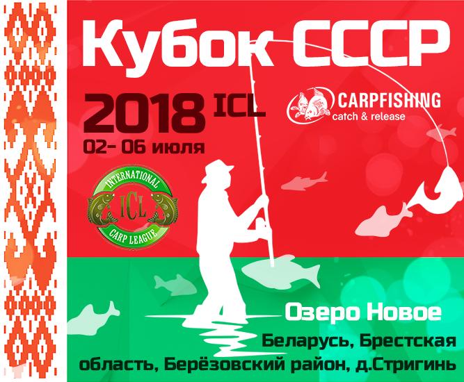 SSSR 667x550-43