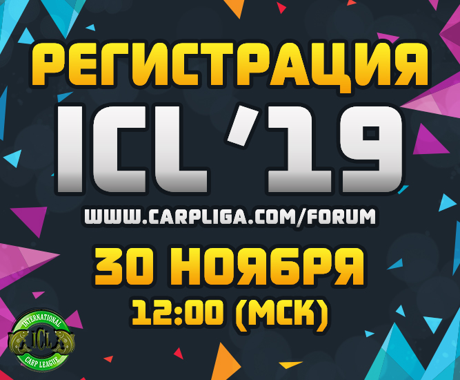 ICL-reg2019-667x500-1-mod1