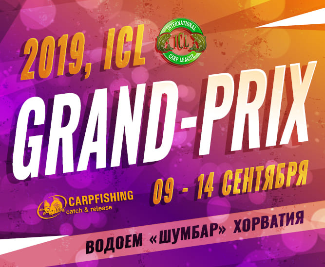 Grand Prix 667x550