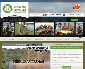 Добро пожаловать на новый сайт ICL