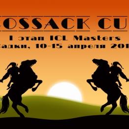 On-line трансляция I этапа ICL Masters 2017 — Cossack Cup