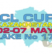 Международная карповая лига в Казахстане!