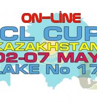 Стартует второй этап ICL Masters 2016  — Степной Кубок, Казахстан!