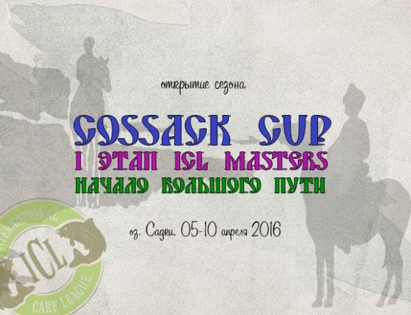 Cossack Cup' 16