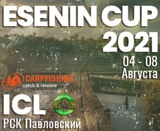 III этап ICL Masters — ESENIN CUP ' 2021