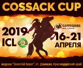 COSSACK CUP 2019 — III этап ICL Masters