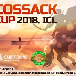 II этап ICL Masters 2018 — COSSACK CUP, х. Садки, Россия