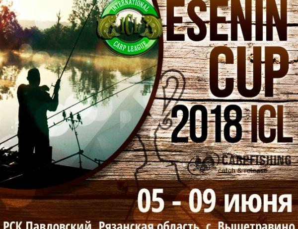 V этап ICL Masters 2018 — ESENIN CUP