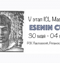 ESENIN CUP, V этап ICL Masters 2016, РСК Павловский, Рязань
