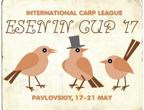 III этап ICL Masters 2017 — ESENIN CUP, РСК Павловский