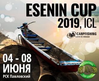 V этап ICL Masters — ESENIN CUP'19