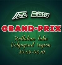 On-Line трансляция GRAND-PRIX ICL 2017