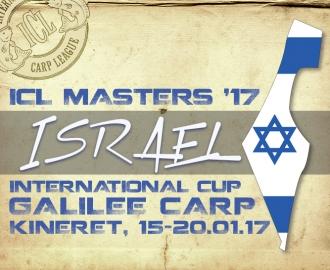 INTERNATIONAL CARP LEAGUE 2017 — В ИЗРАИЛЕ!