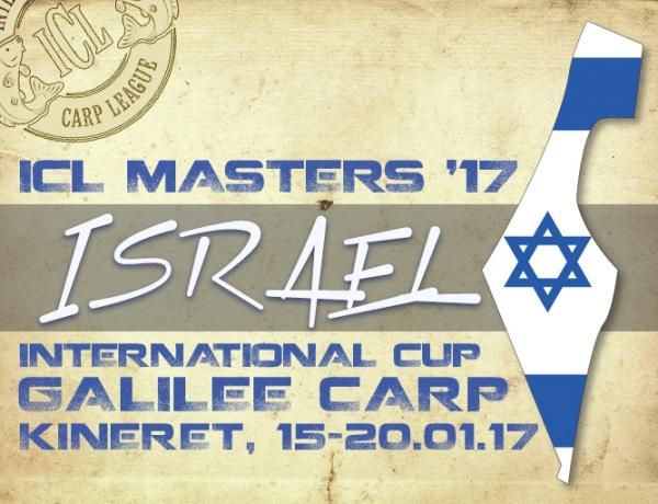 Стартовый этап ICL Masters '17 — Галилейский карп