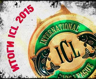 ИТОГИ International carp league 2015