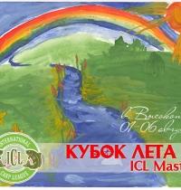 КУБОК ЛЕТА '16 — VII этап ICL Masters, Высокополье