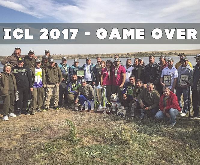 Сезон ICL 2017 - успешно завершен!