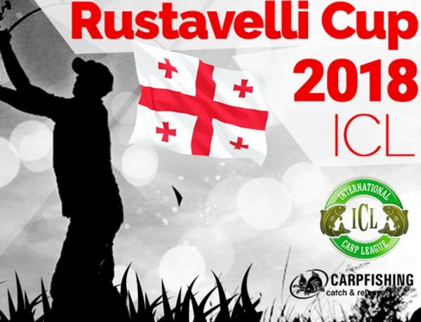 IV этап ICL Masters 2018 — RUSTAVELLI CUP