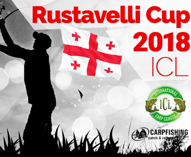 RUSTAVELLI CUP - IV этап ICL Masters 2018