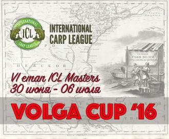 VOLGA CUP '16 — VI этап ICL Masters, река Волга