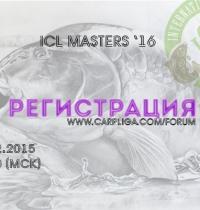 Начало регистрации на ICL Masters '16